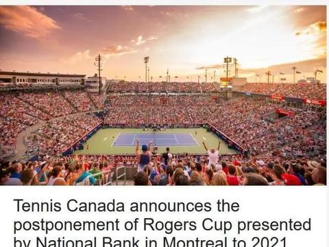 WTA罗杰斯杯被迫取消,紧随其后的美网悬了?