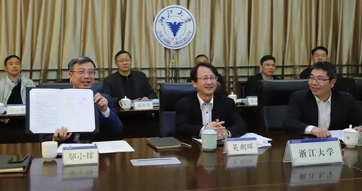"""浙江大学和中国农业科学院""""云签约""""战略合作框架协议"""