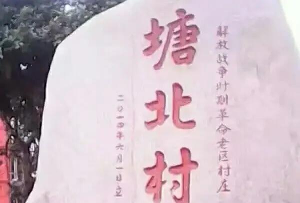 """广东湛江姓氏人口排名_不要乱认""""老家""""了!中国姓氏分布图出炉,湛江人快看"""