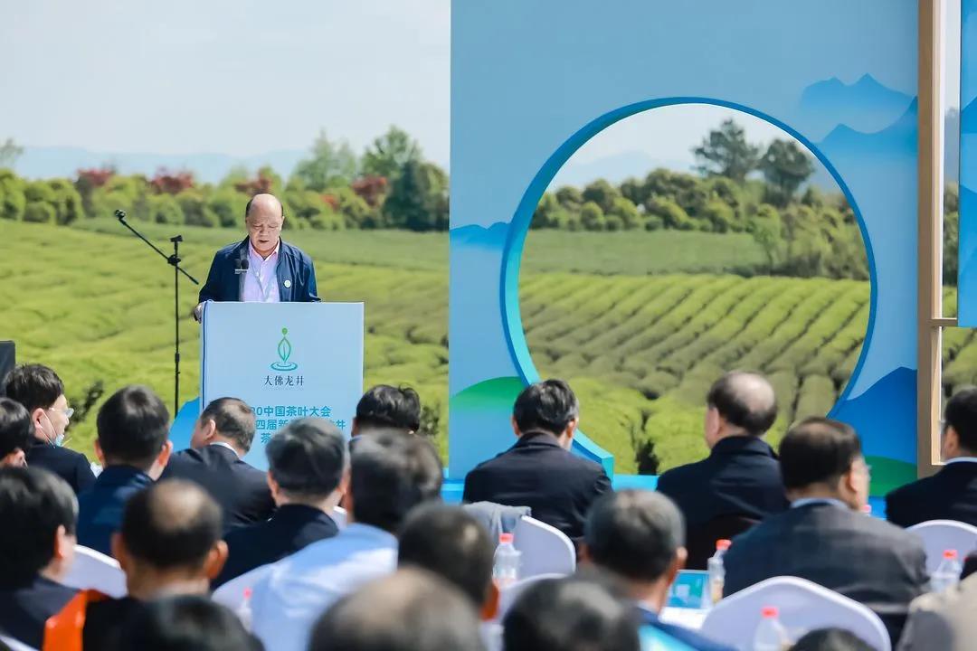 2020中国茶叶区域公用品牌价值十强揭晓,安化黑茶第8!