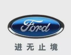福特发布Q1业绩预警,预计税前亏损6亿美元