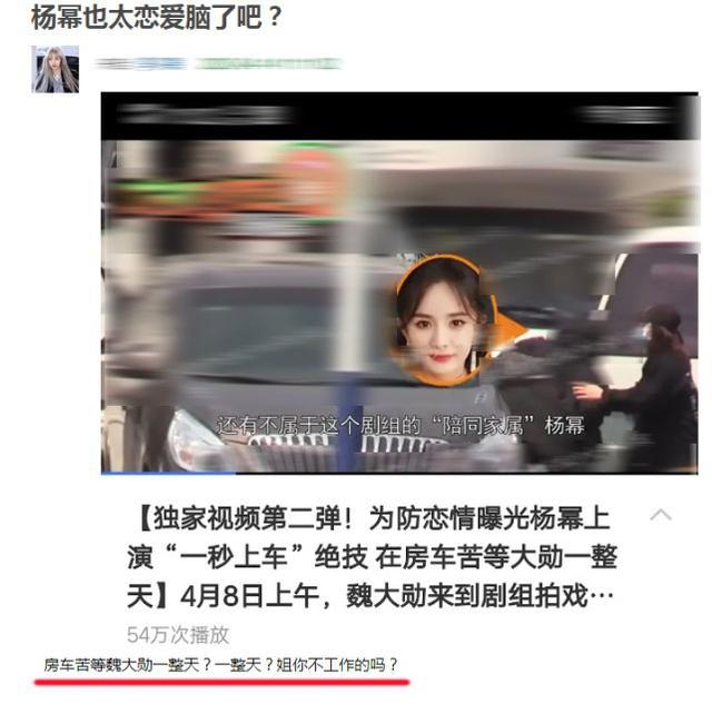 杨幂刘诗诗倪妮郑爽吴倩,恋爱脑女明星总被人嘲?