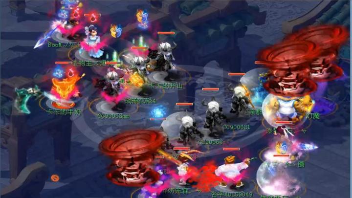 梦幻西游:2020公会赛天元组第四轮,渔岛VS紫禁城,败者将被淘汰