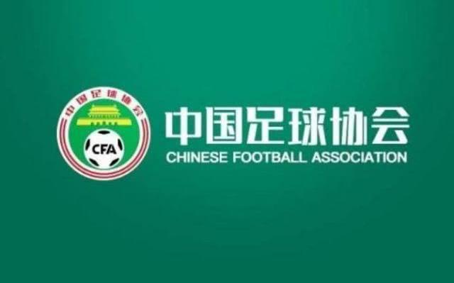 足协主席陈戌源真有面子,FIFA同意开启转会窗口,你们怎么看?