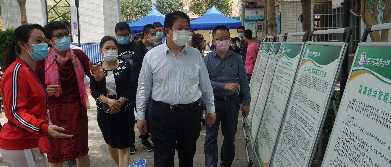 海口市委常委、宣传部部长王忠云带队检查巩卫工作情况