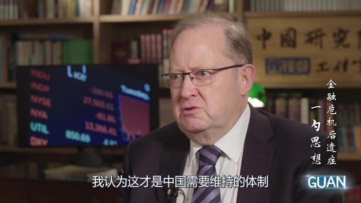 英国学者罗思义:当美国无法继续引领世界,中国该做好自己打算