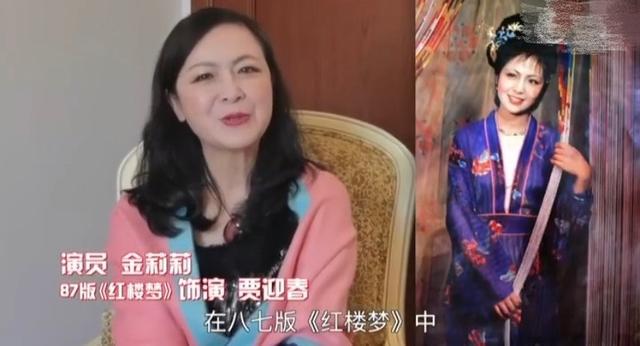 62岁邓婕短发好干练,秦可卿依旧美得惊艳图片