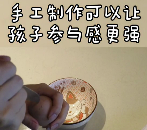 马蓉陪女儿做手工母爱爆棚,9岁王子珊涂指甲油引争议