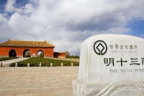 北京最适宜旅游的3个景点:不是故宫也不是颐和园,景美人又少