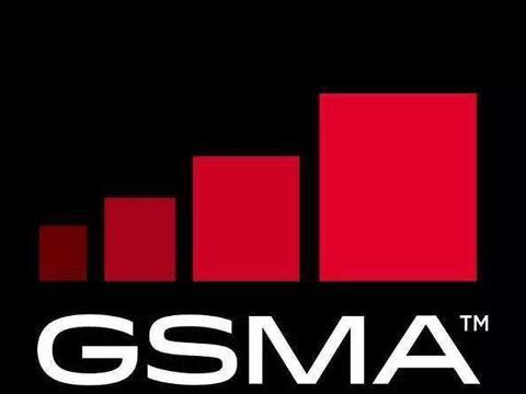 GSMA取消2020MWC上海:下半年或举办区域性会议活动