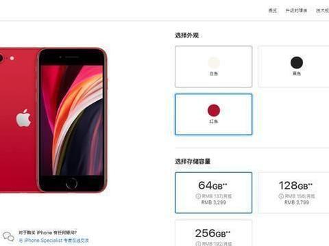 苹果新iPhone SE小钢炮手机来了!为什么不叫iPhone9