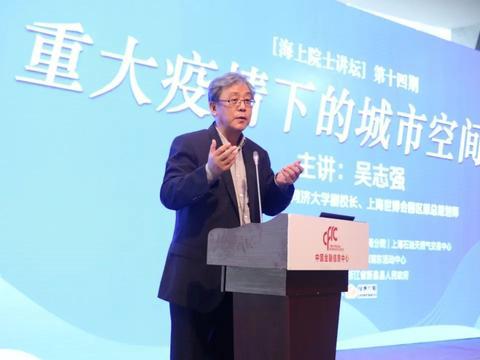 吴志强:疫情冲击下的城市空间治理考验