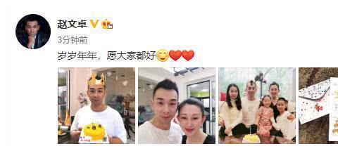 张丹露为赵文卓庆48岁生日,儿女们写卡片告白,一家五口超温馨