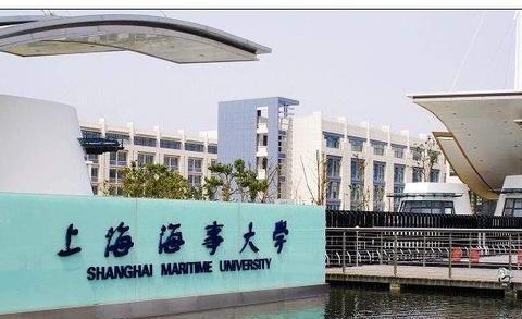 考研进行时:上海海事大学三峡大学等2020年研招动态