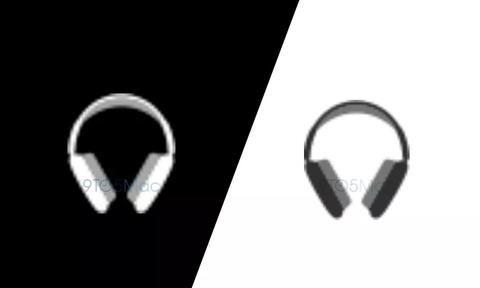苹果或将推出头戴式耳机,约350美元,你更关心外观还是音质呢?