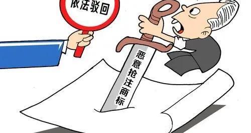 国家知识产权局:视情推进电子商务法修改等133项计划