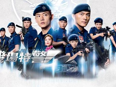 TVB《机场特警》剧透有人壮烈牺牲 监制点名大赞蔡思贝演技好