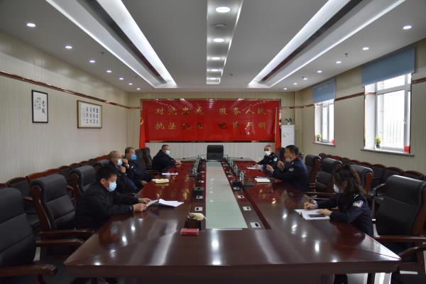 黑龙江省绥化市庆安县公安局治安大队召开疫情防控再安排、再部署、再落实会议