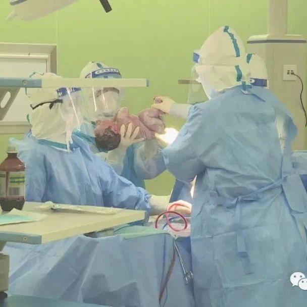 内蒙古唯一感染新冠肺炎孕妇治愈后分娩,新生儿自带抗体!