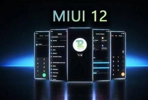 MIUI12终于来了!小米扬眉吐气,自主研发MIUI系统编译器!