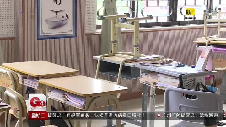 广州11区义务教育阶段学校招生政策出炉啦!家长赶紧来了解