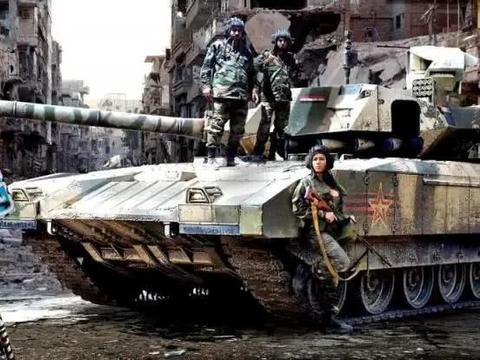 出口前景不被看好,俄罗斯冒险将最强坦克送到叙利亚,刷实战经验