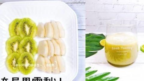 6种简单瘦身蔬果汁自制法 健康减肥还能美白消水肿