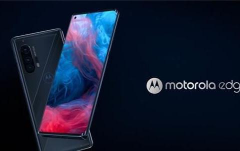 Motorola edge+发布 你还记得去年雁栖湖畔的Motorola Razr吗?