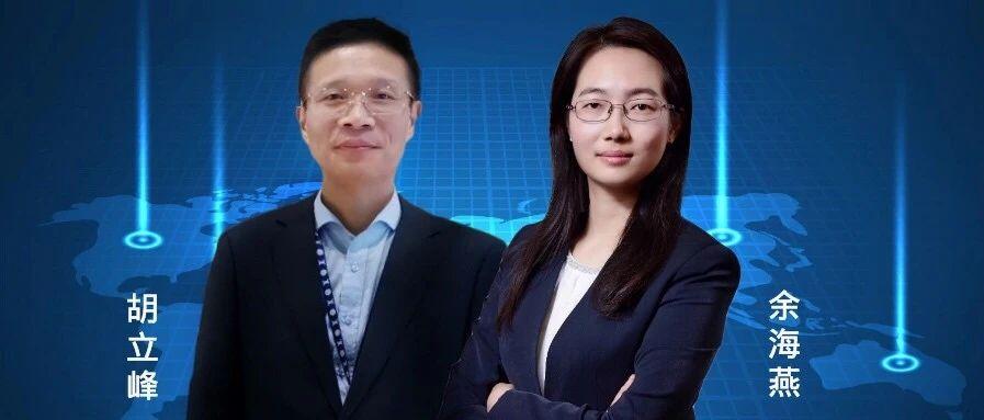 胡立峰+余海燕|沪深300,A股核心资产