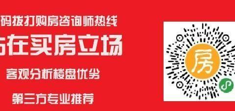 勐腊县各中学非毕业年级陆续错峰开学