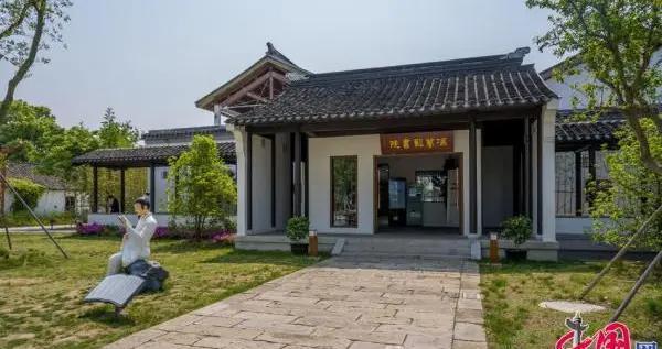 冯梦龙廉政教育基地:入埂上桃源 沐篱下清风