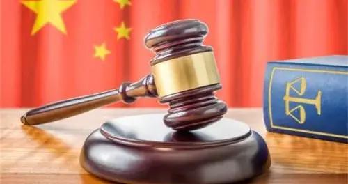 西安中院创新知识产权案件审判改革思路