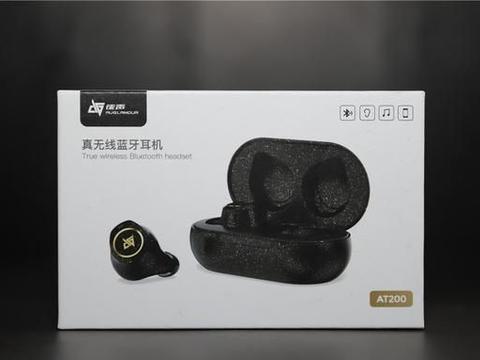 新潮设计,悦耳倾听,徕声AT200真无线蓝牙耳机体验