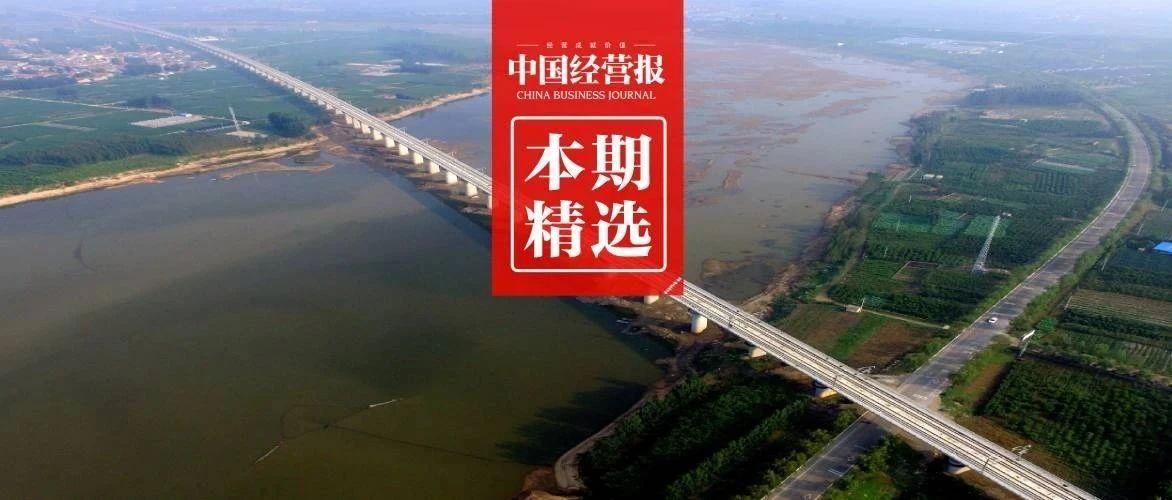 临沂一镇政府年息72%放贷 中国民企500强被卖地抵债