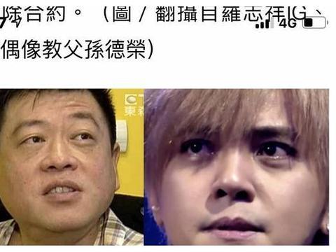 拒和罗志祥同台!王仁甫,孙协志与小猪22年恩怨原因曝光