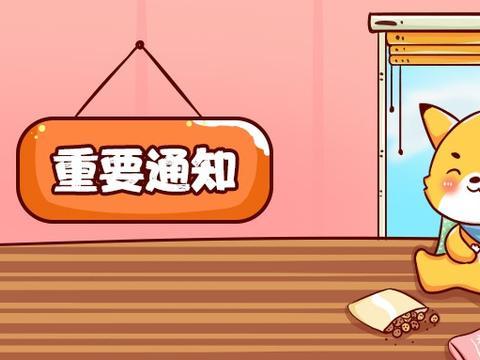 """2020云南临沧三支一扶时政社会热点:""""缺席""""的父母,不缺席的爱"""