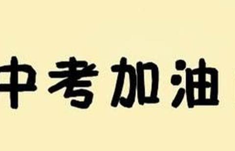 操作满分!浙江省取消中考体育考试,你的省份有没有取消呢?