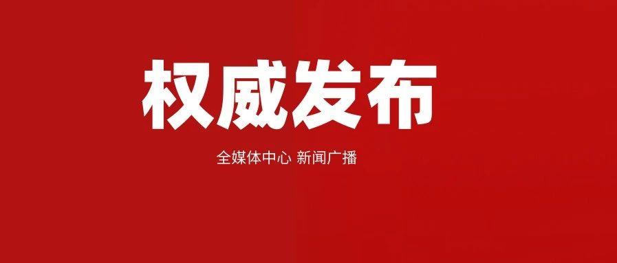 一季度,辽宁地区生产总值同比下降7.7%;城镇居民收入下降,农村居民收入增加