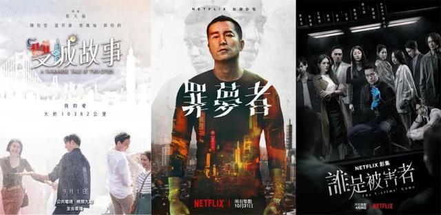 Netflix的亚洲市场渗透战