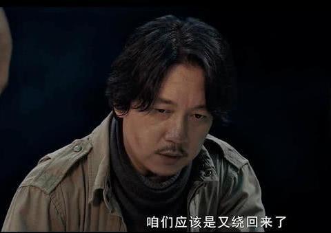 """《龙岭迷窟》中,""""悬魂梯""""到底长什么样,让盗墓者永远走不出去"""