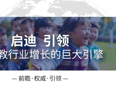 鄢超云 贺小琼:疫情后的开学活动须坚持儿童视角