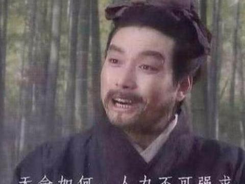 刘备恭请诸葛亮出山时, 偶遇一路人没在意, 没想到却是位隐世高人