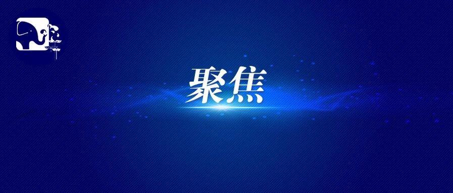 教育部长陈宝生:对安全有序开学提出4点要求