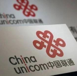 真合作:中国联通移动转售用户已达8150万!