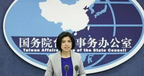 台陆委会称大陆人口普查侵害台湾居民隐私权 国台办回应