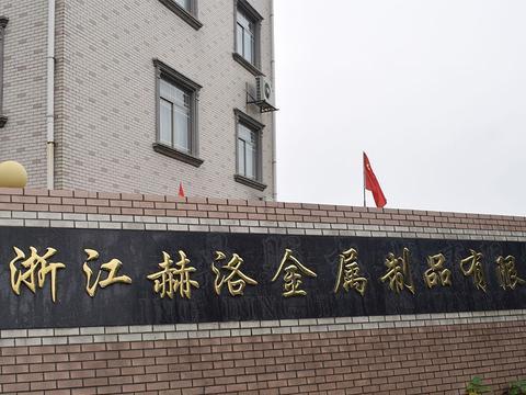 浙江专业压铸铝件、液压元件加工厂家,五轴精密机械加工实力厂家