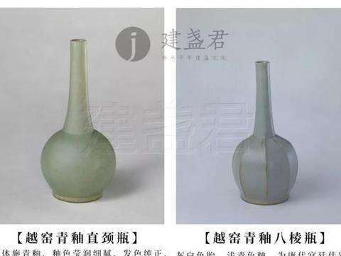 """龙窑作为青瓷与黑瓷的""""摇篮"""",都烧制过哪些精美瓷器?"""