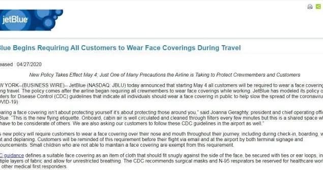 美国捷蓝航空公司发表声明:要求乘客5月4日起佩戴口罩