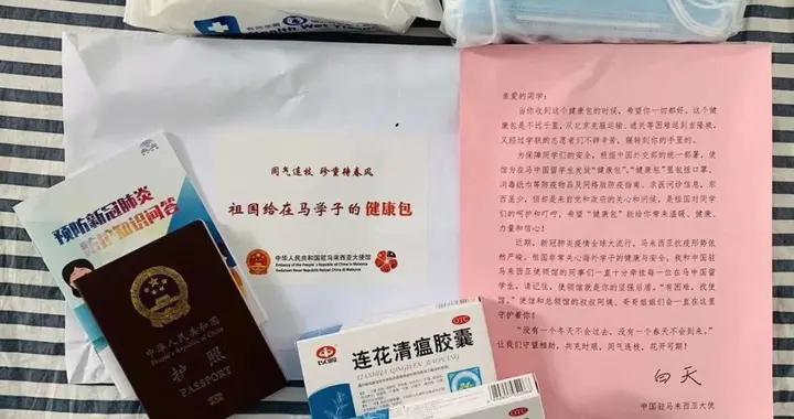武汉交通职业学院海外学子:谢谢祖国,很荣幸是中国人!