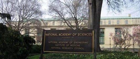 美国国家科学院公布新增院士名单:曹晓风等7位华人入选